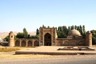 Tadschikistan Reisen