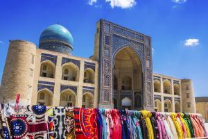 <p>Usbekistan - Individual-Reise</p>
