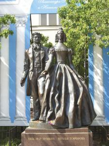 Moskau und der Goldene Ring - individuell erfahren