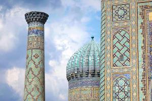 Usbekistan - Best of Usbekistan
